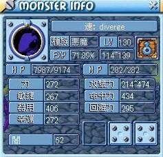 MixMaster_451.jpg