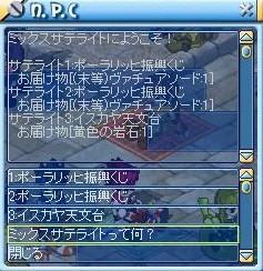 MixMaster_453.jpg