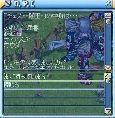 MixMaster_454.jpg