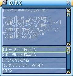 MixMaster_455.jpg
