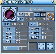 MixMaster_457.jpg