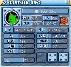 MixMaster_459.jpg