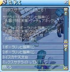 MixMaster_463.jpg