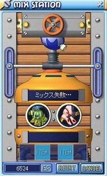 MixMaster_470.jpg