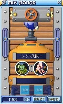 MixMaster_476.jpg