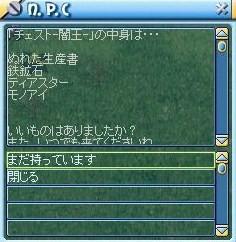 MixMaster_478.jpg