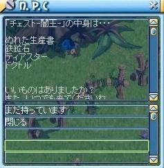 MixMaster_483.jpg