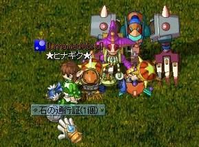 MixMaster_484.jpg