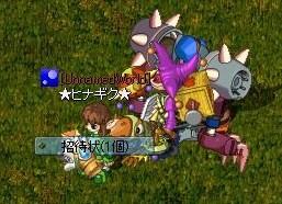 MixMaster_485.jpg