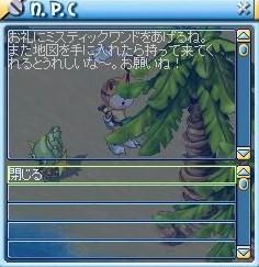 MixMaster_489.jpg