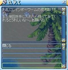 MixMaster_490.jpg