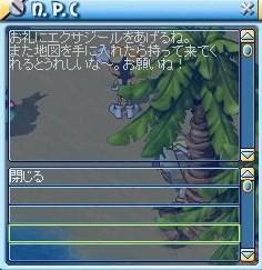 MixMaster_491.jpg