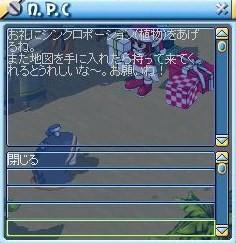 MixMaster_493.jpg