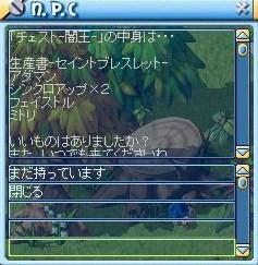 MixMaster_494.jpg