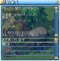 MixMaster_503.jpg