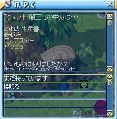 MixMaster_504.jpg