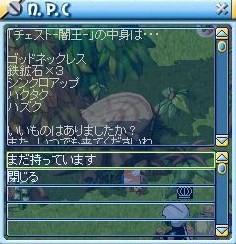 MixMaster_506.jpg