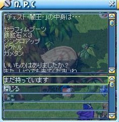 MixMaster_507.jpg