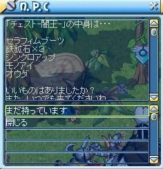 MixMaster_508.jpg