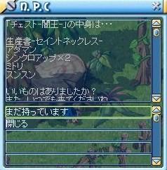 MixMaster_510.jpg