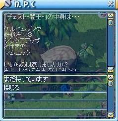 MixMaster_514.jpg