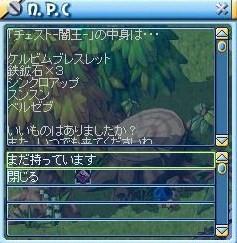MixMaster_516.jpg