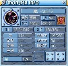 MixMaster_517.jpg