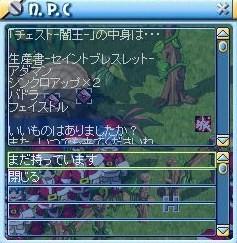 MixMaster_518.jpg