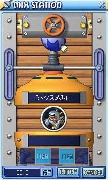 MixMaster_519.jpg
