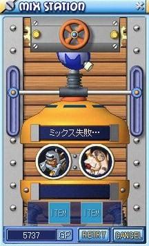 MixMaster_520.jpg