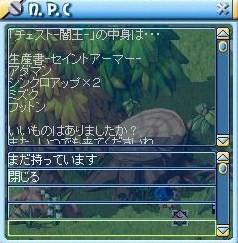 MixMaster_525.jpg