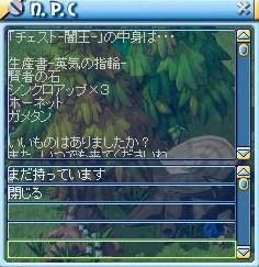MixMaster_526.jpg
