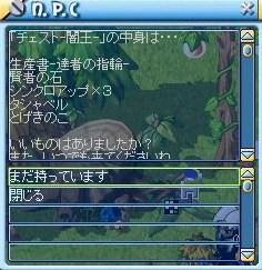 MixMaster_527.jpg