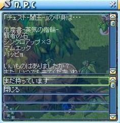 MixMaster_528.jpg