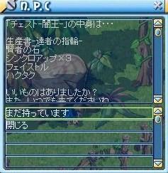 MixMaster_531.jpg