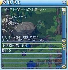 MixMaster_533.jpg