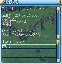 MixMaster_534.jpg