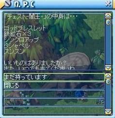 MixMaster_535.jpg