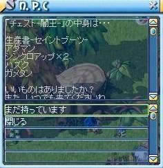 MixMaster_536.jpg