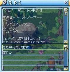 MixMaster_539.jpg