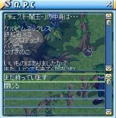 MixMaster_540.jpg