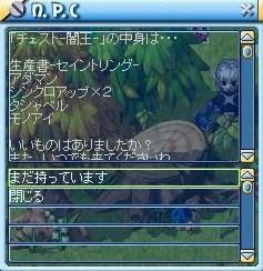 MixMaster_541.jpg