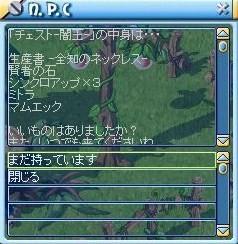 MixMaster_542.jpg