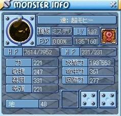 MixMaster_543.jpg