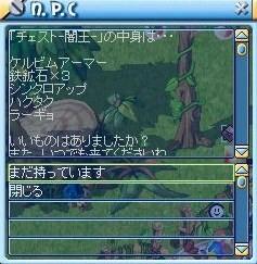 MixMaster_545.jpg