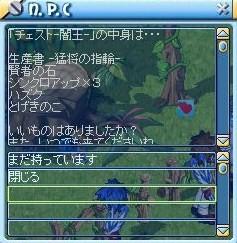 MixMaster_548.jpg