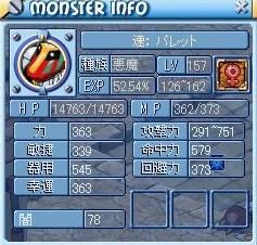 MixMaster_550.jpg