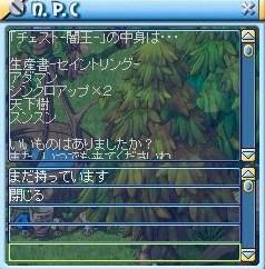MixMaster_552.jpg