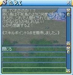 MixMaster_555.jpg