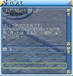 MixMaster_558.jpg